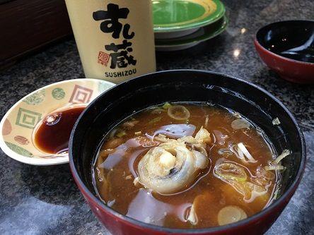 回転寿司すし蔵5