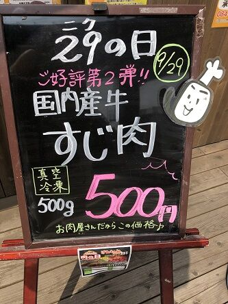 genchan5