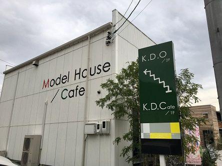 kdcafe1