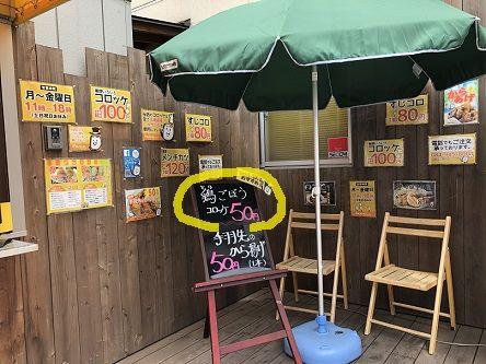 げんちゃん10