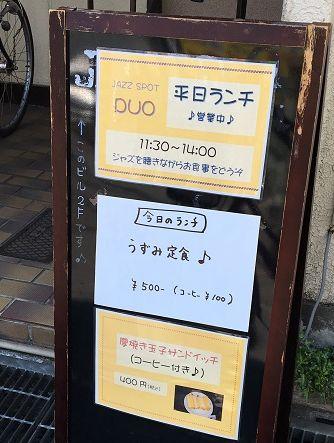 DUO10