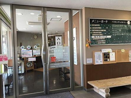 千代田IC2