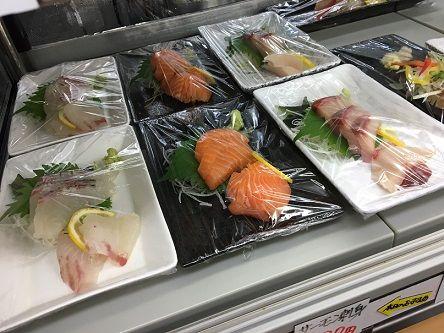 魚安食堂7