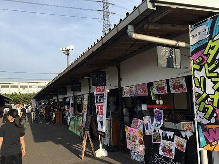 storehouse2