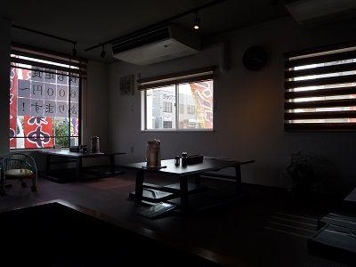 ごはん処宮園2