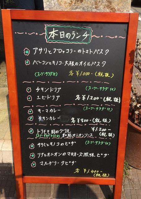 鞆町カフェ6