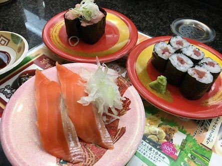 回転寿司すし蔵6