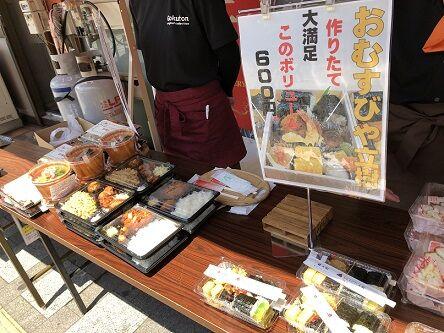 駅前商店会8