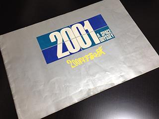 2001_panf