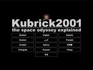 kubrick2001