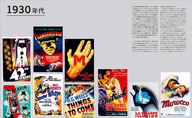 映画ポスター2