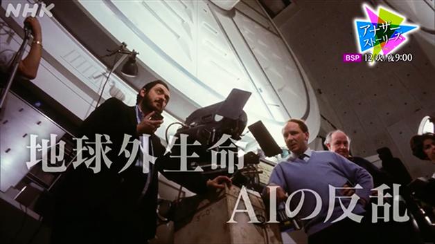 NHK_AS
