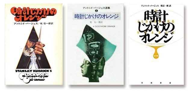 aco_book
