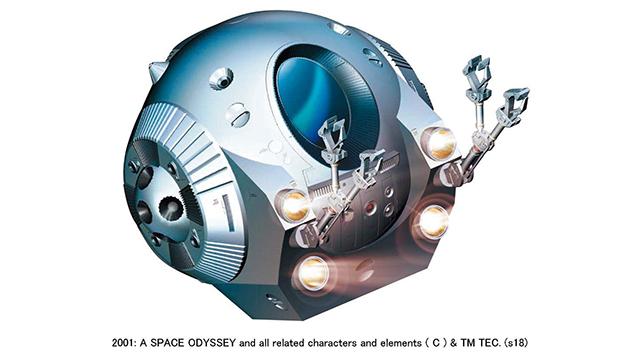 spacepod
