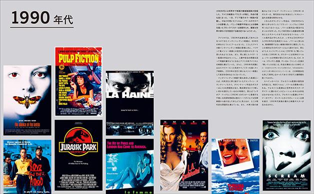 映画ポスター1