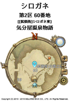 housingmap1558133889811