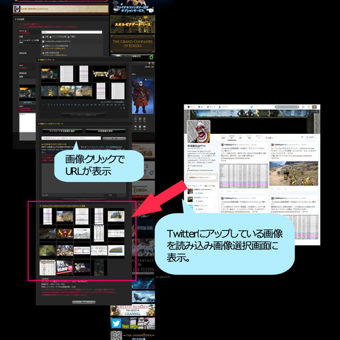 Twiter読み込み実行