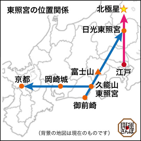 20150812_map風水