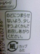 94a72070.JPG
