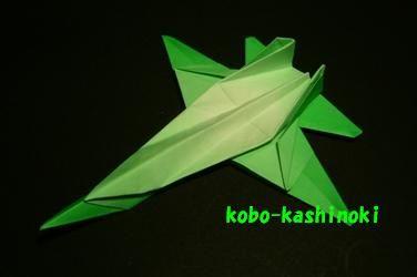 ハート 折り紙 : 折り紙ロケットの折り方 : blog.livedoor.jp