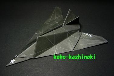 ks_012_3