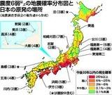 110319地震と原発