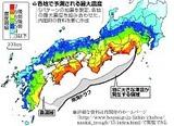 120401南海トラフ地震