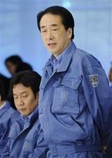 110320菅首相