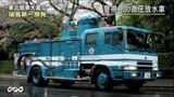 110318放水車