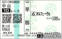 banner (4)