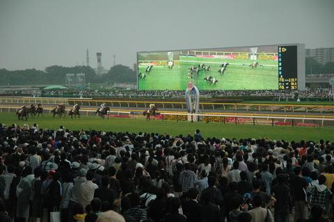 tokyokeibajo2009derby2