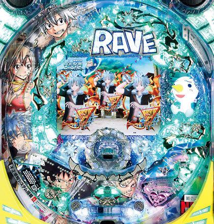 166_RAVE02