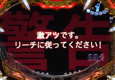 018256_01_60_1
