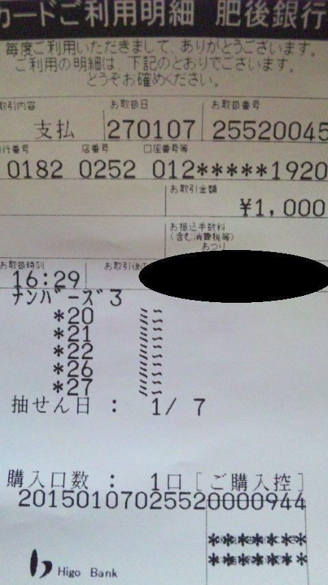 403110