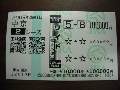 20091212195952d03