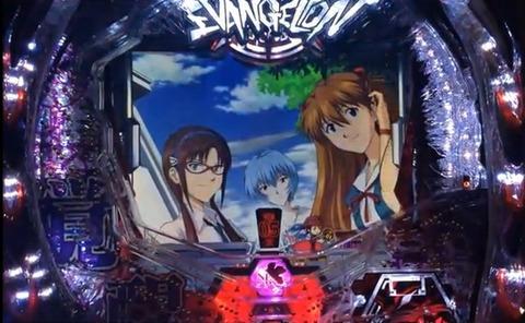 evangelion9