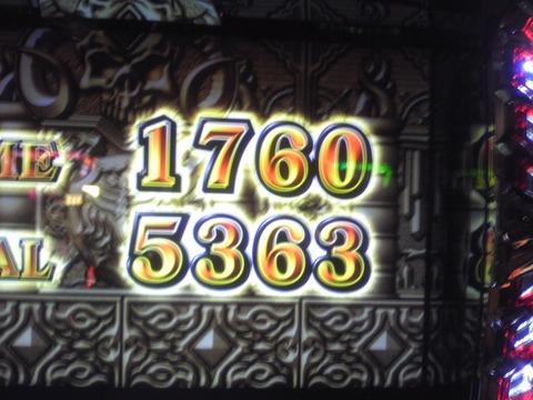 819460