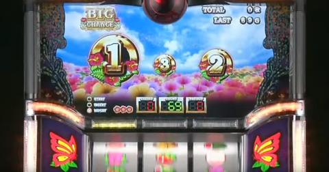 nanngokumonogatari-big1