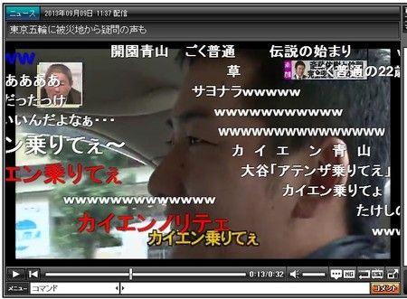 20130910-00019981-aol-000-1-view