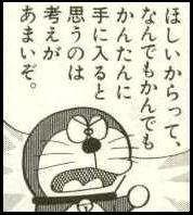 http://livedoor.blogimg.jp/luckysoku/imgs/0/9/09cd3f4d.jpg