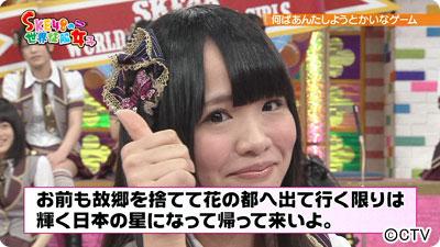 http://livedoor.blogimg.jp/luckysoku/imgs/2/0/20b29467.jpg