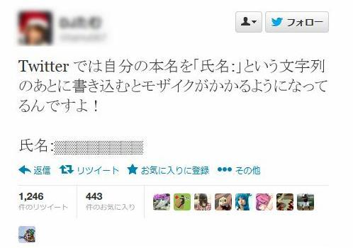 http://livedoor.blogimg.jp/luckysoku/imgs/2/3/23d72870.jpg