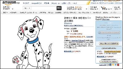 http://livedoor.blogimg.jp/luckysoku/imgs/2/9/291e1f77.png