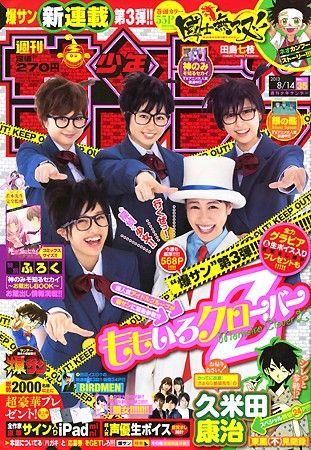 http://livedoor.blogimg.jp/luckysoku/imgs/3/7/37bcd08c.jpg