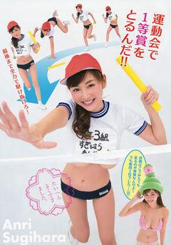 http://livedoor.blogimg.jp/luckysoku/imgs/6/8/68b935b6.jpg