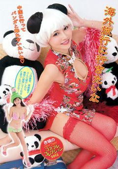 http://livedoor.blogimg.jp/luckysoku/imgs/7/3/739ef9f2.jpg