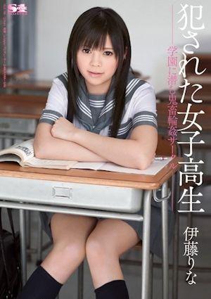 130812_rina-itou_01