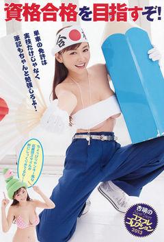 http://livedoor.blogimg.jp/luckysoku/imgs/b/b/bbf296a6.jpg