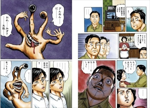 kiseiju-001