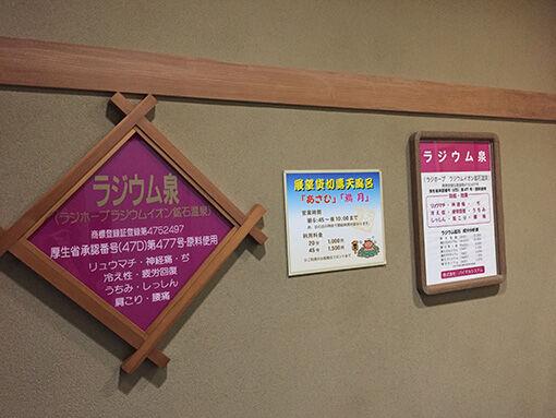 20.2.1山田屋ホテル03